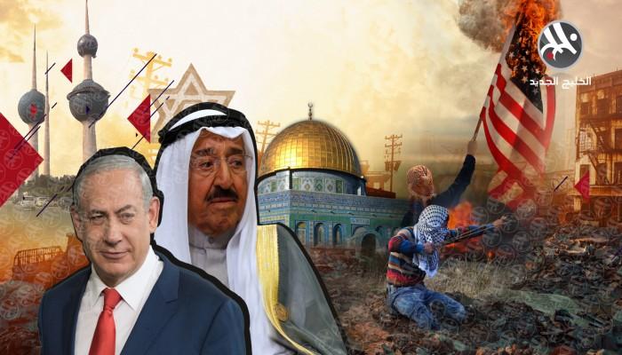 """""""سنكون آخر المطبعين"""".. هل تحتاج الكويت إلى إسرائيل؟"""