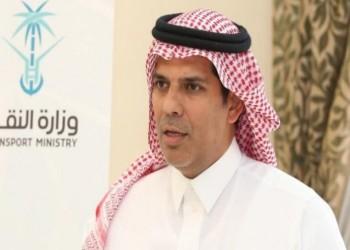 بعد إبعاد الفالح.. تعيين العامودي بمجلس إدارة أرامكو السعودية