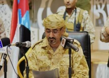 """وفد """"الانتقالي الجنوبي"""" باليمن يعود إلى السعودية من أجل الحوار"""