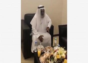 العفو الدولية تطالب السعودية بإطلاق سراح مسن قطري وابنه