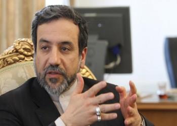 إيران تطلب 15 مليار دولار للالتزام بالاتفاق النووي
