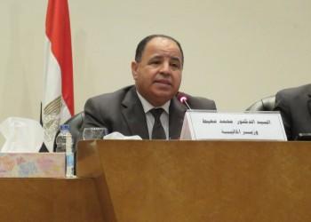 المالية المصرية تتعهد بسداد 192 مليار جنيه لصناديق المعاشات