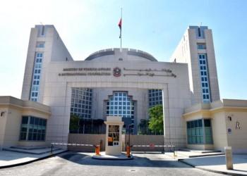 الإمارات تطالب مواطنيها بعدم تداول رسائل نصية مغلوطة