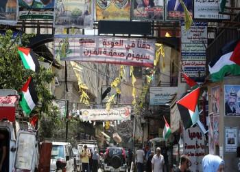 خطة أمريكية لتهجير الفلسطينيين من لبنان وسوريا لدول غربية.. ما دور الإمارات؟