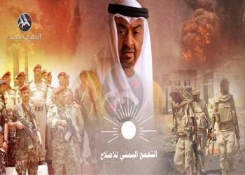 الإخوان المسلمون والتطرف