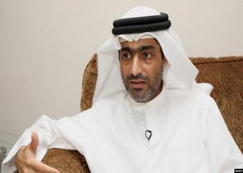 أمنستي: الإماراتي أحمد منصور مضرب عن الطعام منذ 3 أسابيع