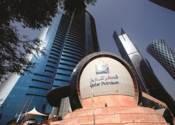 قطر للبترول تخفض أسعار خامها البحري والبري