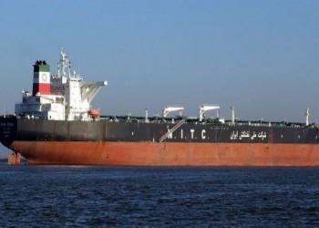 أمريكا عرضت ملايين الدولارات على قبطان ناقلة النفط الإيرانية