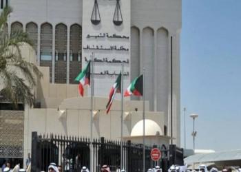السجن مدى الحياة لمعلم كويتي تحرش بأحد طلابه
