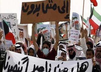 تفاصيل جديدة عن قانون مرتقب لإنهاء أزمة البدون بالكويت