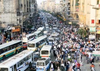 %59 من المصريات المتزوجات يستخدمن أدوات منع الحمل