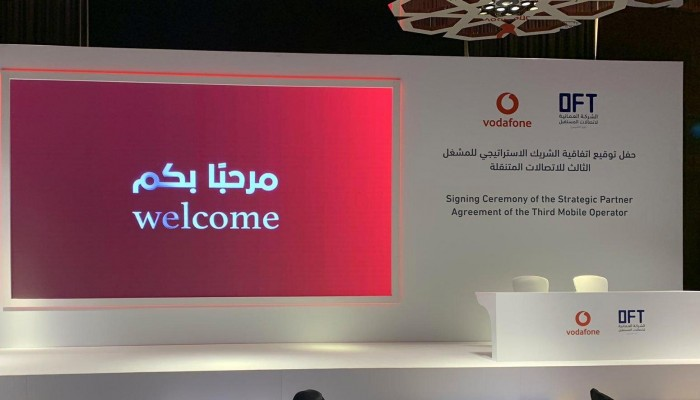 تعاقد اتصالات مستقبل عمان وفودافون لتأسيس المشغل الثالث