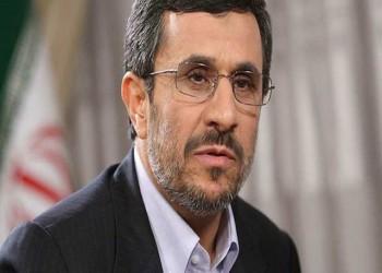 أحمدي نجاد: لو كان الأمر بيدي ما وقعت الاتفاق النووي