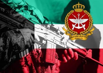الجيش الكويتي ينفي تشكيل لواء من العسكريين الكويتيين