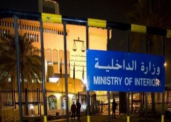 الكويت تواصل توقيف معارضين مصريين للسيسي