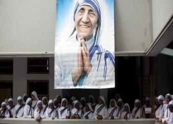 الأم تيريزا.. رائدة العمل الخيري وصديقة الطغاة