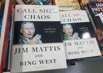 أقاله ترامب وأوباما.. الجنرال ماتيس يتحدث عن مواقفه في كتاب جديد