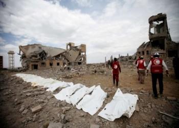 تقرير أممي يرصد انتهاكات السعودية والإمارات في اليمن