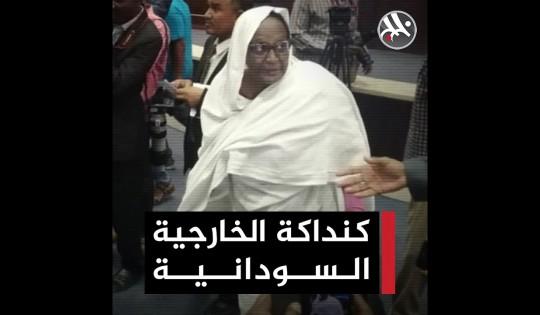 كنداكة سودانية في وزارة الخارجية