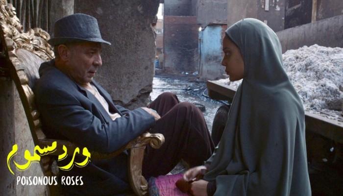 """""""ورد مسموم"""" يمثل مصر بالأوسكار"""