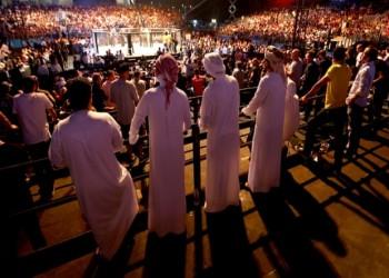 سجل الإمارات الحقوقي يسيء لسمعة بطولة الفنون القتالية