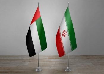 الإمارات وإيران.. تعاون تجاري يتطلع للزيادة