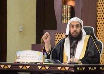 داعية سعودي: أنشطة الترفيه تسفيه وتغريب وسلخ لهوية المجتمع