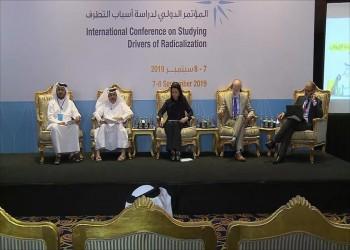 بمشاركة أمريكية وأممية.. قطر تستضيف مؤتمرا لمكافحة التطرف