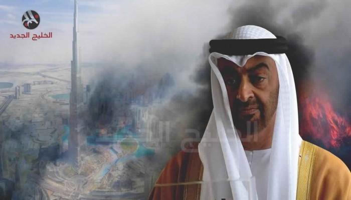 في عواقب السياسة الخارجية الإماراتية