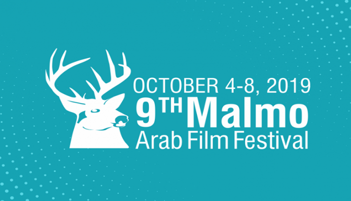 يوم وليلة.. فيلم مصري بعرض عالمي في مهرجان مالمو