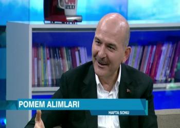وزير الداخلية التركي: الحكومة لا تعتزم تغيير إمام أوغلو