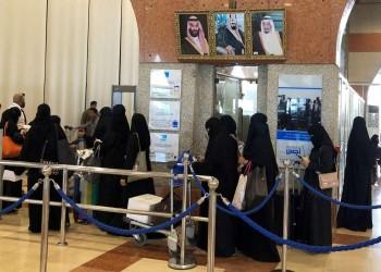 12 ألف سعودية غادرن المملكة منذ إلغاء إذن الولي