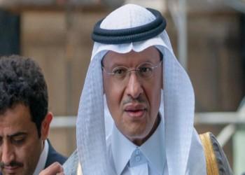 عبدالعزيز بن سلمان: السعودية ملتزمة بتوازن سوق النفط