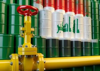 إنتاج العراق الحالي من النفط 4.6 ملايين برميل يوميا