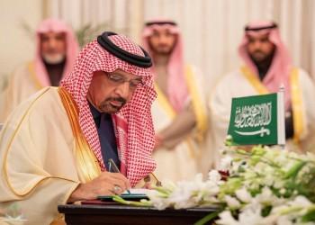 بلومبرغ: ماذا تعني إقالة خالد الفالح بالنسبة لاكتتاب أرامكو؟