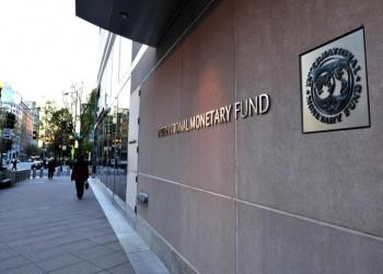 صندوق النقد الدولي يوصي السعودية بمضاعفة ضريبة القيمة المضافة