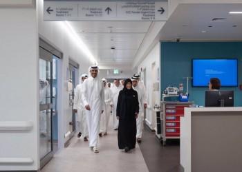 أمير قطر يفتتح مركزا جديدا للطوارئ والحوادث
