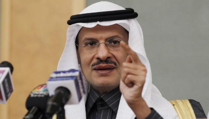 إذاعة فرنسية: تعيين نجل الملك السعودي وزيراللطاقة مجازفة