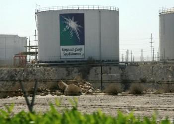 أرامكو السعودية جاهزة لطرح أسهمها وتنتظر قرار الحكومة