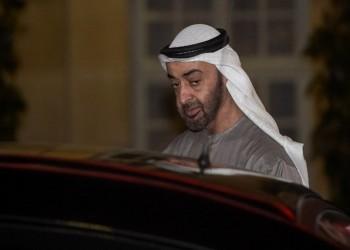 ف.بوليسي: الإمارات قضمت أكثر مما تستطيع مضغه بالمنطقة وتتراجع الآن