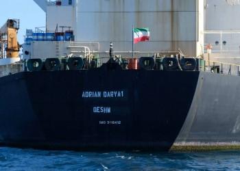 لندن تستدعي السفير الإيراني وتتهم طهران بنقض تعهداتها