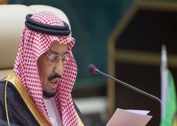 الوزراء السعودي يوافق على مذكرتي تفاهم مع مصر والعراق