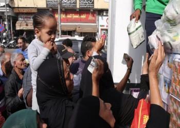 الحكومة المصرية تستعد لاستبعاد شرائح جديدة من بطاقات التموين