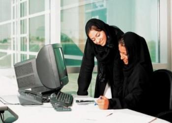 ارتفاع توظيف السعوديات 283% في عام