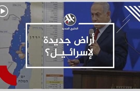 صواريخ غزة تقطع فعالية في عسقلان وتجبر نتنياهو على الخروج هربًا أثناء خطابه
