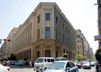 4.204 تريليون جنيه ديون مصر المحلية حتى مارس الماضي