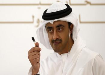 الإمارات تستنكر تعهد نتنياهو ضم أراض بالضفة الغربية