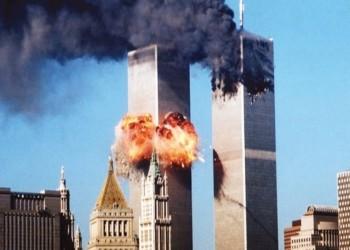 بعد 18 عاما.. ماذا حدث لمدبري هجمات 11 سبتمبر؟