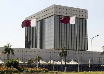 قطر تصدر قانونا جديدا لمكافحة غسل الأموال وتمويل الإرهاب