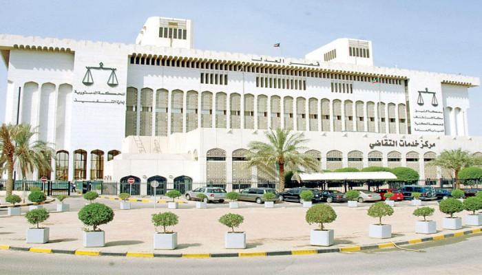 تأييد سجن مغرد كويتي 3 سنوات بتهمة الإساءة للذات الأميرية